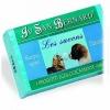 Мыло-шампунь для удаления желтых пятен Iv San Bernard Бриллиант