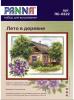 """Набор для вышивания крестом Panna ПС-0322 """"Лето в деревне"""""""
