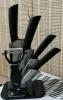 Набор ножей керамических YK HAIHUA 4 ножа + картофелечистка