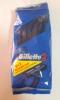Набор одноразовых станков для бритья Gillette 2