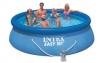 Надувной бассейн с фильтр-насосом Intex Easy Set 56932