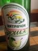 """Напиток газированный безалкогольный """"Дзюшэс"""" Вятрачок"""
