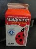 """Напиток кисломолочный """"Ацидолакт"""" Божья коровка с сахаром и лактулозой  2,5%"""