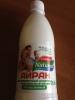 """Напиток кисломолочный негазированный G-balance Natural """"Айран"""" 1,5%"""