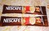 Напиток кофейный растворимый Nescafe 3 в 1 Карамельный вкус