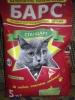 Наполнитель гигиенический для кошачьих туалетов Барс Стандарт №3 с ароматом лаванды