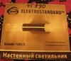 Настенный светильник Elektrostandart Grande 7301/2