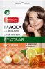 """Натуральная маска для волос Луковая с медом и лимоном, """"Фитокосметик"""" Народные рецепты"""