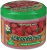 Натуральное мыло Floresan «Земляничное» для ухода за телом и волосами