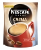 Натуральный растворимый порошкообразный кофе Nescafe Classic Crema