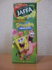 Нектар Jaffa Kinder SpongeBob Squarepants Виноград-яблоко