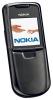 Мобильный телефон Nokia 8800