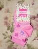 """Носки детские для девочек""""Гамма"""" арт. С168"""