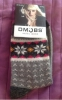 Носки женские Ангора Dmdbs арт. B15-007