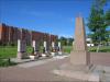 Братская могила воинов Советской Армии, погибших при защите Ленинграда (Санкт-Петербург, Урицк)