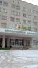 Тамбовская областная детская клиническая больница (Тамбов, ул. Рылеева, д. 80)