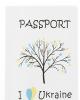 """Обложка для паспорта """"I love Ukraine"""""""