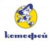 """Обувной магазин """"Котофей"""" (Новосибирск, ул. Гоголя, д. 21)"""
