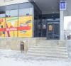 "Магазин ""Охапка"" (Новосибирск, ул. Мичурина, д. 10/1)"