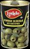 Оливки зеленые без косточки Lorado