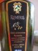 Оливковое масло Renieris Extra Virgin первого холодного прессования экстра натуральное