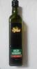 Оливковое масло Spainolli Extra Virgin нерафинированное