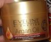 Регенерирующий ночной крем против морщин Eveline Argan Oil