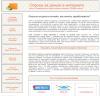 Сайт oprosizadengi.com