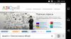 Сайт ABCpoll.ru