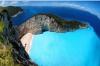 Остров Закинф (Греция)