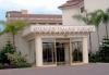 Отель Aydinbey Famous Resort 5* (Турция, Белек)