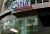 Отель Citin Pratunam Hotel (Таиланд, Бангкок)
