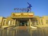 Отель Dana Beach resort 5* (Египет, Хургада)