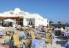 Отель Melia Sharm Resort 5* (Египет, Шарм-Эль-Шейх)