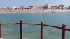 Отель Panorama Bungalows Resort El Gouna 4*