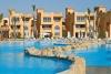 Отель Rehana Royal Beach & Spa 5* (Египет, Шарм Эль Шейх)
