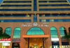 Отель Sharjah Rotana 4* (ОАЭ, Шарджа)