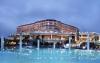 Отель Starlight Convention Center Thalasso & Spa 5* (Турция, Сиде)