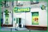 "Аптека ""03"" (Москва, ул. Краснодарская, д.16)"