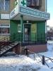 "Аптека ""Гран+"" (Челябинск, ул. Гагарина, д. 30)"