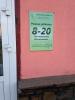 """Аптека """"Кафс и К"""" (Челябинск, ул. Гагарина, д. 6)"""