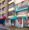 """Аптека """"На Комсомольской площади"""" (Челябинск, пр-т. Ленина, д. 20)"""