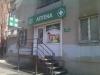 """Аптека """"Престиж"""" (Самара, ул. Арцыбушевская, д. 27а)"""
