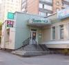 "Аптека ""Вита"" №15 (Самара, ул. Дачная, д. 15)"