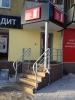 """Отделение банка """"Хоум Кредит"""" (Челябинск, ул. Гагарина, д. 30)"""