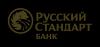 """Отделение банка """"Русский Стандарт"""" (Курган, ул. Советская, д. 39а)"""