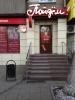 """Бюро финансовых решений """"Пойдем"""" (Челябинск, ул. Гагарина, д. 24а)"""