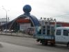 Гипермаркет Линия (Брянск, пр-т Московский, 4)