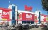 Гипермаркет мебели и товаров для дома Hoff (Самара, Московское шоссе, д.106)