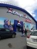 "Гипермаркет ""Спортмастер"" (Челябинск, ул. Артиллерийская, д. 132)"